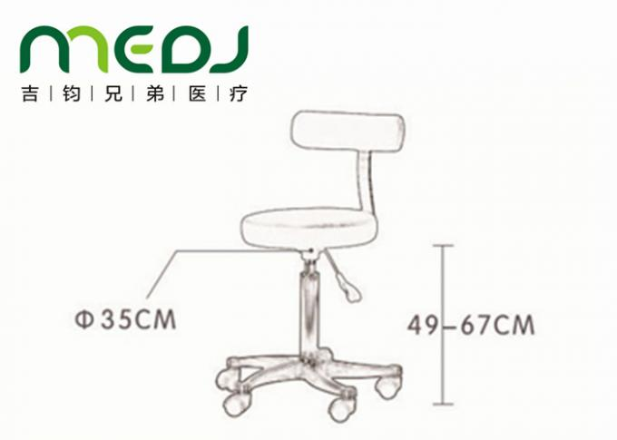 OEM multifonctionnel MJYZ01-06 disponible de docteur Stool Chair Height Adjustable